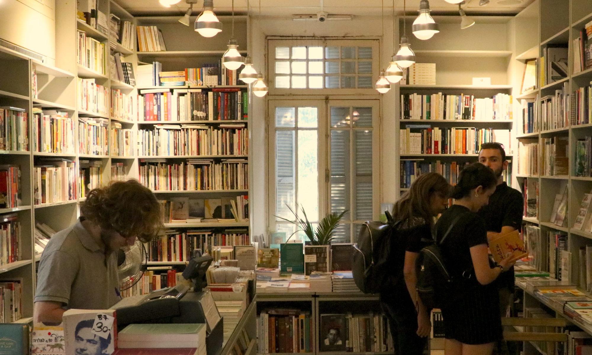 實體書店整合協助資源網